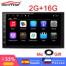 2G+16G 2din Android 8.0 Octa Core support OBD2/DAB/TPMS/MIC/AM/FM/RDS/DVR/SWC/Mirror-link Car Stereo  7 GPS Bluetooth 1024x600 god link tpms