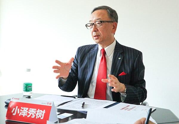 佳能中国董事长:正研发基因检测设备,随时准备服务中国市场
