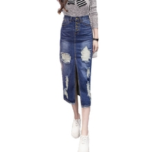 Women long denim skirt online shopping-the world largest women ...