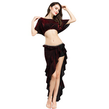 Women belly dance Top+skirt 2pcs set bellydance Showgirl dancer costume Sexy Night