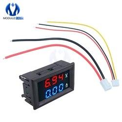 مقياس الفولتميتر الرقمي المصغر مقياس التيار الكهربائي 0.28 بوصة تيار مستمر 100 فولت 10A لوحة أمبير فولت مقياس التيار الفاحص 0.28 أزرق أحمر شاشة مزد...