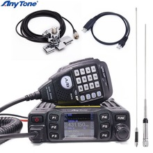 AnyTone AT 778UV Dual Band Transceiver mini Mobile Radio VHF:136 174 UHF:400 480MHz Two Way and Amateur Radio Walkie Talkie Ham