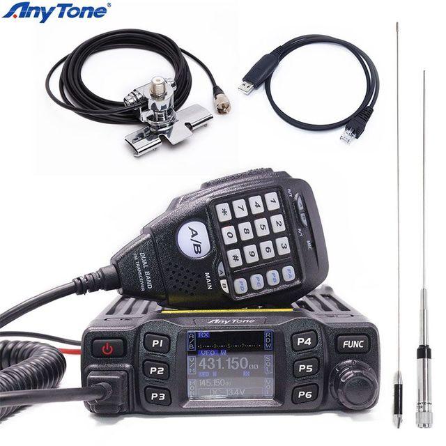 AnyTone AT 778UV Dual Band Transceiver mini Mobile Radio VHF:136 174 UHF:400 480MHz Two Way and Amateur Radio Walkie Talkie Ham