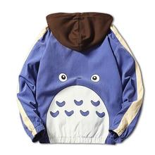 Забавная куртка с героями мультфильмов для мужчин хип-хоп куртки на молнии с капюшоном колледж осень весна большой размер Chaquetas Hombre уличная мужская одежда 5J