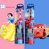 Oral B Kids Electric Toothbrush DB4510K Magic Timer Battery Powered Soft Gum Care Toothbrushes for Children 5+