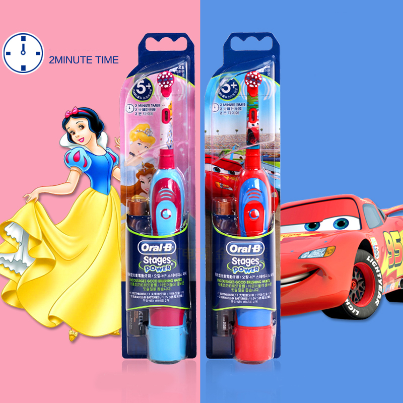 Oral B Kids Electric Toothbrush DB4510K Magic Timer Battery Powered Soft Gum Care Toothbrushes for Children 5+ image