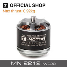 t-motor Brushless High quality outrunner Tiger motor MN2212 KV920 for UAV rc drones quadcopters electric motor