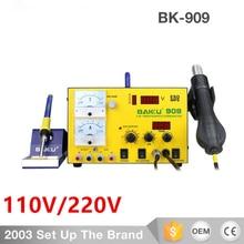 «Три цифровые BK-909 с