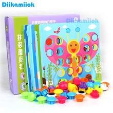 Novo estilo cogumelo prego novo quebra-cabeça brinquedo quebra-cabeça placa forma geométrica botão puzzles bebê cedo brinquedos educativos para crianças