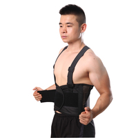 Suspenders Lower Back Support Blet For Heavy Lift Work Lumbar Support Brace Posture Corrector Wasit protection Corset Unisex