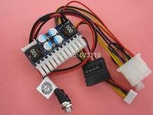 Free Shipping 1PCS/LOT DC-ATX-160W 160W Power Supply Module 24pin mini-ITX DC ATX power supply