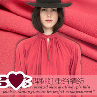 Peach heavy crepe worsted clothing fabrics drape dress fabric DIY fabric stretch fabric wholesale cloth