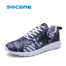 Men and women can wear running shoes Comfortable running shoes Summer tennis shoes Light breathing training shoes