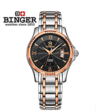 2017 New Brand Binger Stainless Band Automatic Mechanical Self Wind Watch Men Gold Skeleton Dress Wristwatch Full Steel Watches binger genuine gold automatic mechanical watches female form women dress fashion casual brand luxury wristwatch original box