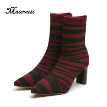 MAIERNISI  Pointed Toe Thick High Heel Shoes Woman Boots Mixed Color Carda Elsie Bootie Chesta elastic fabric