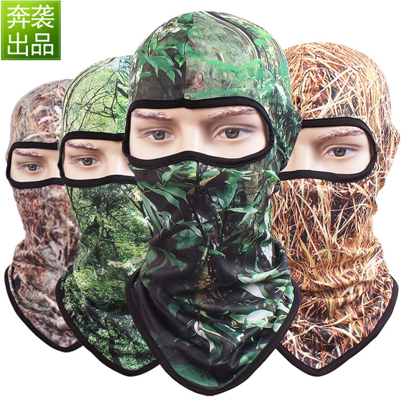 Q1001 Camouflage Full Face Mask Quick-dry Hood Hunting Tactical Headscarf Balaclava Bike Cycling Winter Warm Face Mask Hat long keeper 10pc lot balaclava winter men women skullies face neck mask cap thermal winter cyling bike riding running hat