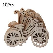 10 шт лазерная резка деревянное украшение деревянная форма велосипеда