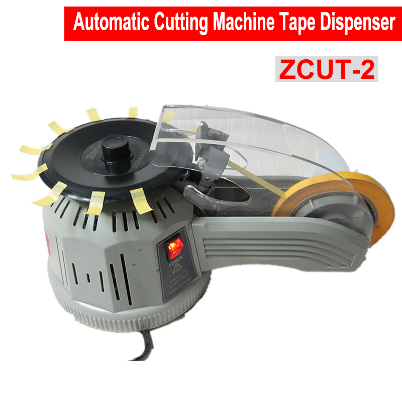 Automatic Tape Dispenser ZCUT-2 Electronic carousel motor tape cutting cutter packing machine Z-CUT2 /220V electronic carousel knokoo electronic automatic packing tape dispenser at 55 gl3000 tape cutter machine