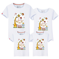 New Pattern 2017 Lovers Summer Short Sleeve Parenting T Pity One Home Three Mouth Lovers T