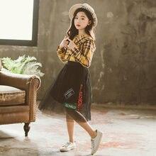 Комплекты для девочек из 2 предметов модная блузка с длинным