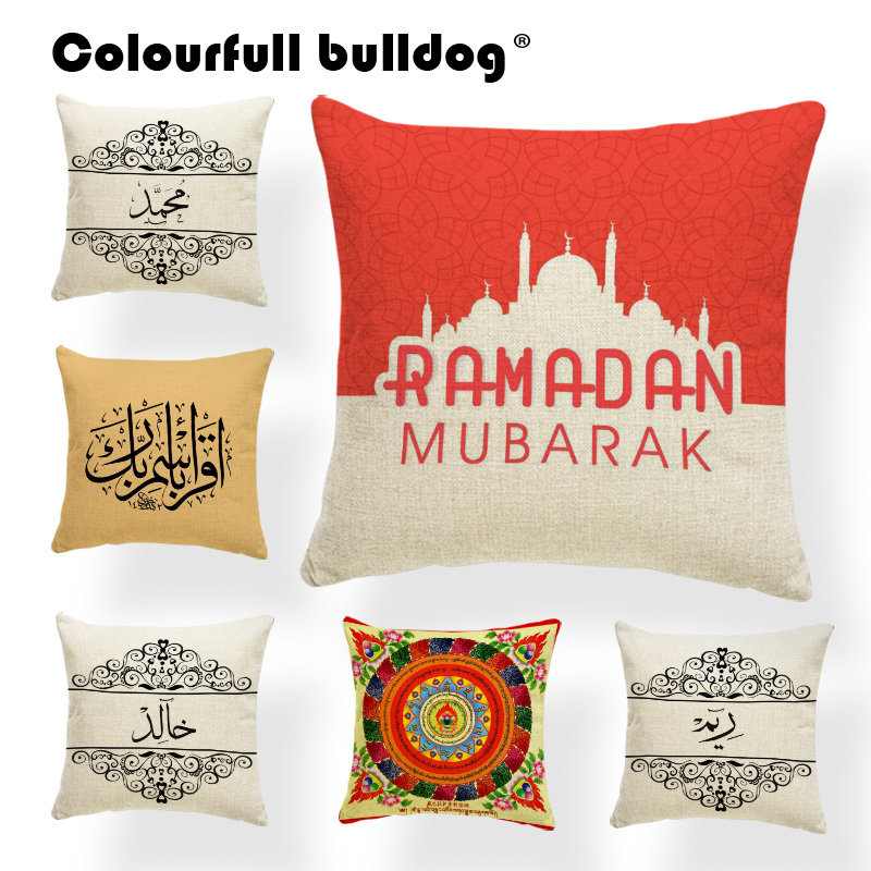 Eid Mubarak Decorative Pillow Ramadan Muslim Islam Cushion Cover 45 * 45 Castle Black Letter Flower Bowknot Cushion Yellow