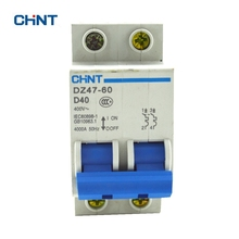 цены CHINT Air Switch GFCI 2P 40A Home Empty Open Air Switch Miniature Circuit Breaker DZ47-60 2P D40
