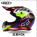 2016 new motorcycle helmet mens moto helmet top quality capacete motocross off road with goggles helmet Three colors choose Abs