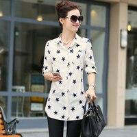 New Tops Blusas Femininas 2016 Autumn Winter Long Shirt Plus Size Women S Star Prints Loose