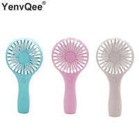 Mini Handheld Fan USB Rechargeable 7 Blades Cooler Cooling removable Ventilador Fan With Light Super Mute Silent Electric Fan