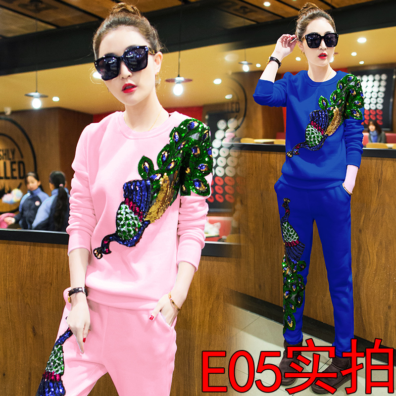 2018 Women's Spring Clothing Female Casual Suit Peacock Cashmere Trousers With Sequins Women's Tracksuits 2 Piece Sets Female