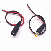 10Pairs 20pcs/lot 12V DC Power Pigtail Male +Female 5.5*2.1mm Cable Plug Wire For CCTV Free Shipping