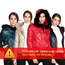COUTUDI Russian warehouse Down Coats 80% White Duck Down Jacket Women Hooded Short parkas Autumn Winter Down Parkas jacket Women(China)
