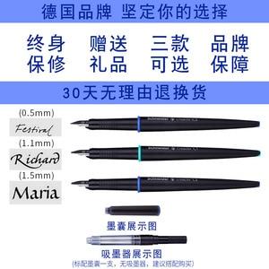 Image 4 - Schneider pluma estilográfica de 0,5/1,1/1,5mm, pluma estilográfica de negocios, diseño de pintura artística, caligrafía, Alemania