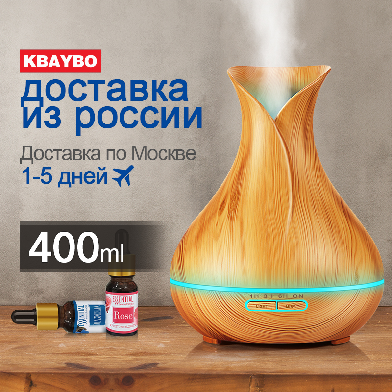 400ml Aroma Essential Oil Diffuser Ultrasonic Air Humidifier With Wood Grain 7 Color Changing LED