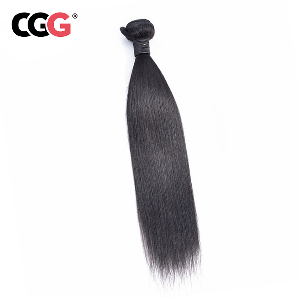 CGG Hair Bundles Indian Straight Non-Remy Hair 1 Bundles Human  Hair In Extensions Natural Color 8-26 Inch Machine Double Weft