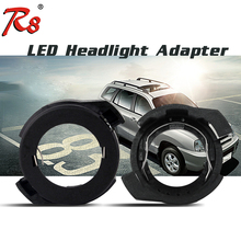 R8 2PCS Car H7 LED Headlight Bulbs Retainer Socket Adapters Holders To Fix Lamps For Ford Kuga 2017 Head Lamp Retrofitting
