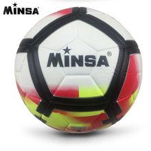 b32d731bd0 2018 Nova Marca MINSA Alta Qualidade Um +++ Padrão PU Bola De Futebol Bola  de Futebol Bolas de Treinamento de Futebol Tamanho Of..