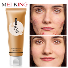 MEIKING Aloe Vera Gel 120g Light Print Moisturizing Cream Women Daily Care Face Cream Promotion Skin Care Products MS-1227LH