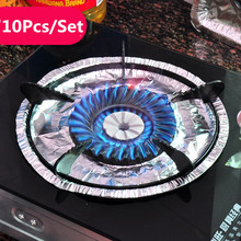 10Pcs Gas Stove Cleaning Pad Thick Aluminum Foil High-temperature Greaseproof Paper Protector Cover Kitchen Accessories