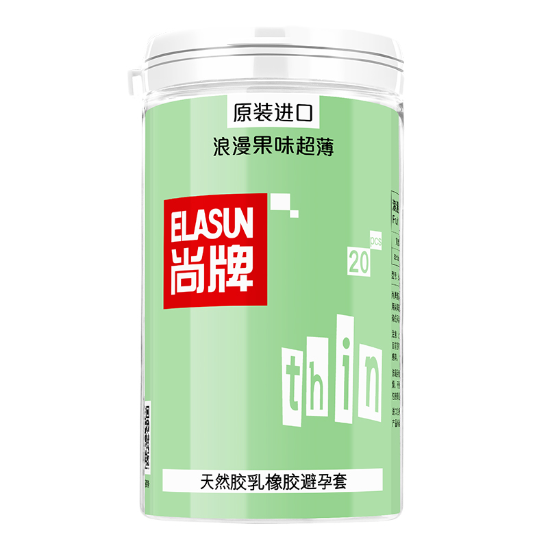 ELASUN 2 Box 40 Pieces Condoms 3 Types of Fruit Flavor Ultra-Thin Lubricated Male Condom for Men trojan condom pleasure pack lubricated