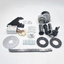 طقم تحويل محرك دراجة كهربائية 24 فولت 36 فولت 250 وات لمحرك Derailleur كهربائي لدراجة متغيرة متعددة السرعات