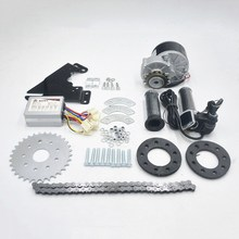 24V 36V 250W elektrische fiets Motor conversie Kit elektrische Derailleur Motor Set voor Variabele Meerdere Snelheid fiets