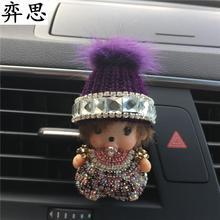ФОТО exquisite car styling christmas hat girl car perfume lovely kiki dolls decorative perfume clip christmas lady car air freshener