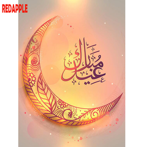 Image 1 - Rhinestone 5D Diamonds Embroidery Islam Muslim holy picture 3d Diamond Painting Cross Stitch Kits Diamond Mosaic Decor