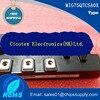 MIG75Q7CSAOX מודול IGBT MIG75Q7CSA0X גבוהה כוח מיתוג יישומים מנוע בקרת יישומים-במעגלים משולבים מתוך רכיבים ואספקה אלקטרוניים באתר