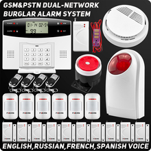 DHL/EMS Free Delivery GSM PSTN SMS House Cellphone Alarm Secur System Burglar Alarm System Voice Safety Wi-fi Smoke Detector