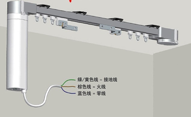 220 V Electric curtain motor remote control automatic lifting anode-screening guide rail finished product