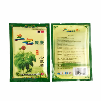 Discounted MIYUELENI Wild Notoginseng Cold Compress Alleviate Pain Relief Essential oil Patch Medicated Acupuncture Plasters Essential Oil