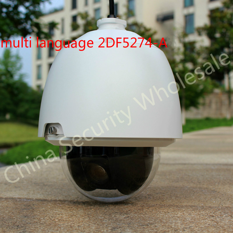 DS-2DF5274-A, 1.3MP Hikvision speed dome camera, High Speed Dome w20X Optical Zoom, HD outdoor Network dome w/ IP66, CCTV camera