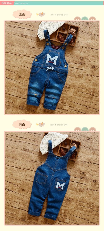 2017-new-arrival-infant-jeans-pant-baby-cartoon-denim-2
